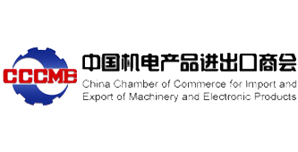 China Chamber of Commerce for Import and Export of Machinery and Electronic Products.png